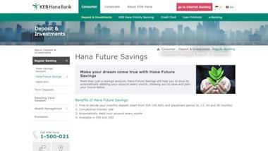 Hana Future Savings