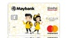 Kartu Debit Maybank SimPel