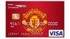 Danamon Manchester United