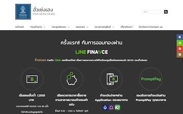 huasengheng line-finance