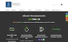วิธีการซื้อทองในไลน์(Line Finance)