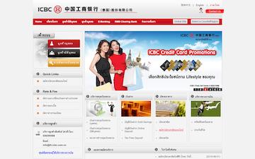 www. icbcthai.com/ICBC/海外分行/工银泰国网站/th/default.htm