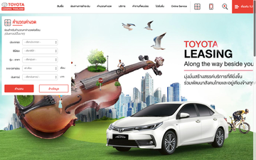 toyota leasing company limited