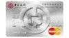 Bank of China Great Wall International Debit Card