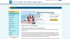 American Express VoyageGuard Travel Insurance Essential Plans