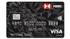 HSBC VISA Infinite Credit Card