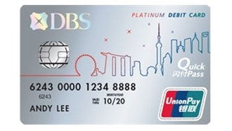 DBS UnionPay Platinum Debit Card