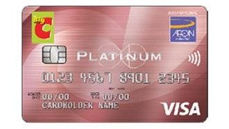 บัตรเครดิต บิ๊กซี แพลทินั่ม เพย์เวฟ