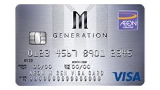 บัตรเครดิต อิออน เอ็ม เจ็น วีซ่า