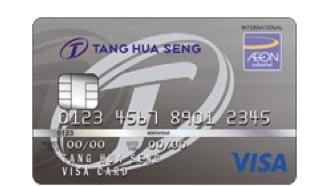 บัตรเครดิต ตั้งฮั่วเส็ง วีซ่า
