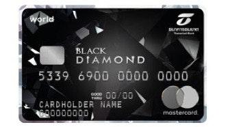 บัตรเครดิต ธนชาติ แบล็ค ไดมอนด์ มาสเตอร์การ์ด