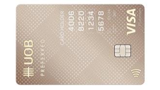 บัตรเครดิต ยูโอบี พรีเฟอร์