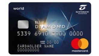 บัตรเครดิต ธนชาติ บลู ไดมอนด์ มาสเตอร์การ์ด