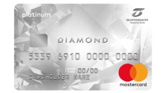บัตรเครดิต ธนชาติ ไดมอนด์ มาสเตอร์การ์ด