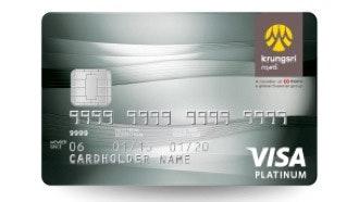 บัตรเครดิต กรุงศรี แพลทินั่ม