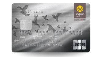 บัตรเครดิต กรุงศรี เจซีบี แพลทินั่ม