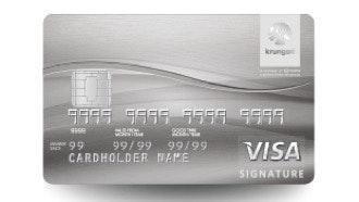 บัตรเครดิต กรุงศรี ซิกเนเจอร์