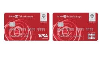 บัตรเครดิต สยาม ทาคาชิมายะ เจซีบี