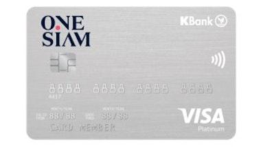 บัตรเครดิต วันสยาม-กสิกรไทย (แพลทินั่ม)