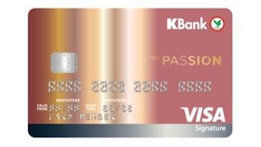 บัตรเครดิต เดอะ แพสชั่น