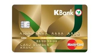 บัตรเครดิต กสิกรไทย มาสเตอร์การ์ด ทอง