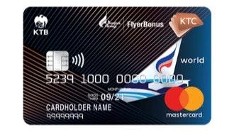 บัตรเครดิต บางกอก แอร์เวย์ส เวิล์ด รีวอร์อ มาสเตอร์การ์ด