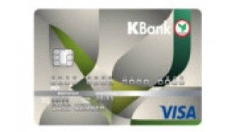 บัตรเครดิต กสิกรไทย วีซ่า คลาสสิก