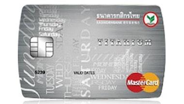 บัตรเครดิต กสิกรไทย มาสเตอร์การ์ด ไทเทเนี่ยม