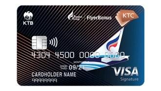 บัตรเครดิตเคทีซี บางกอก แอร์เวย์ส วีซ่า ซิกเนเจอร์
