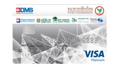 บัตรเครดิตร่วมกรุงเทพดุสิตเวชการ-กสิกรไทย