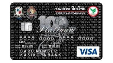 บัตรเครดิตร่วม CGA/SFT - กสิกรไทย (แพลทินั่ม)