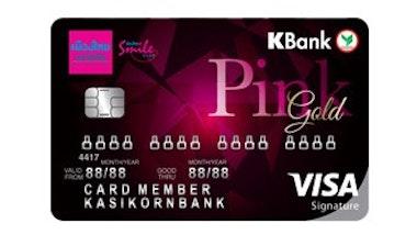 บัตรเครดิตร่วมเมืองไทยสไมล์-กสิกรไทย