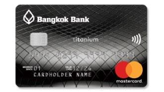 บัตรเครดิตไทเทเนี่ยม ธนาคารกรุงเทพ