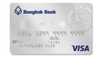บัตรเครดิตวีซ่าแพลทินั่ม ท่องเที่ี่ยว ธนาคารกรุงเทพ