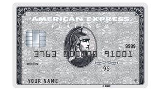 บัตรแพลทินั่ม อเมริกันเอ็กซ์เพรส