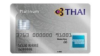 บัตรเครดิตแพลทินั่ม การบินไทย อเมริกัน เอ็กซ์เพรส