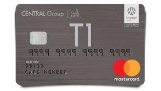 บัตรเครดิตเซ็นทรัล เดอะวัน ลักซ์
