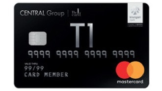 บัตรเครดิตเซ็นทรัล เดอะวัน แบล็ค
