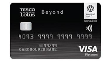บัตรเครดิตเทสโก้ โลตัส แพลทินัม บียอนด์