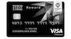 บัตรเครดิตเทสโก้ โลตัส แพลทินัม รีวอร์ด