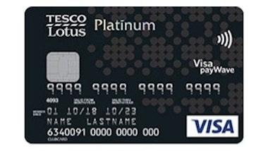 บัตรเครดิตเทสโก้ โลตัส วีซ่า แพลทินัม (เปลี่ยนเป็น บัตรเครดิตเทสโก้ โลตัส วีซ่า บิยอนด์)