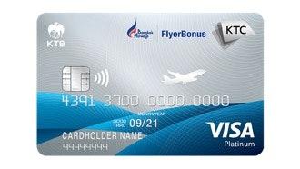 บัตรเครดิต เคทีซี บางกอก แอร์เวย์ส วีซ่า แพลทินั่ม