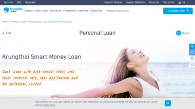 สินเชื่อกรุงไทย Smart Money