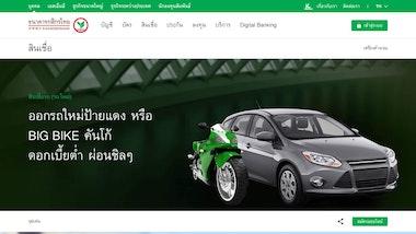 สินเชื่อรถใหม่ Kbank
