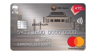 บัตรเครดิต เคทีซี ศิษย์เก่ามหาวิทยาลัยเชียงใหม่ แพลทินั่ม มาสเตอร์การ์ด