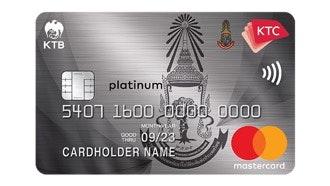 บัตรเครดิต เคทีซี ราชวิทยลัยแพทย์ออร์โธปิดิกส์แห่งประเทศไทย แพลทินั่ม มาสเตอร์การ์ด
