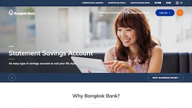 บัญชีเงินฝากสะสมทรัพย์ ประเภทไม่มีสมุดคู่ฝาก ของ ธนาคารกรุงเทพ