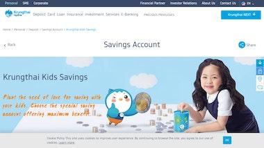เงินฝากออมทรัพย์พิเศษสำหรับผู้เยาว์ ของ ธนาคารกรุงไทย