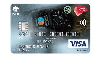 บัตรเครดิต เคทีซี สมาคมนักบินไทย วีซ่า แพลทินั่ม