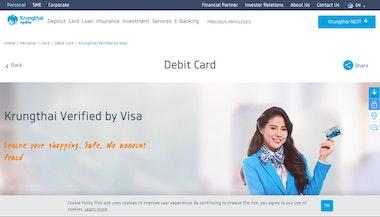 บัตรเดบิตKrungthai Verified by Visa